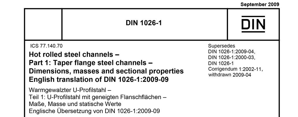 EN 10365: The European norm replacing DIN 1025 | Montanstahl